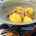*【レシピ】豚肉とじゃが芋の塩麹煮とオンザリッツ* by りょうりょさん