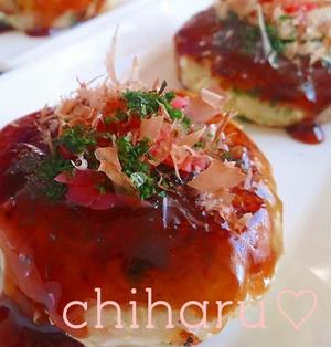 【もちもち♡】大根チーズ餅deお好み風♡の作り方