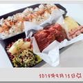 ★9月12日のお弁当~トマトソースの卯の花入りハンバーグ~