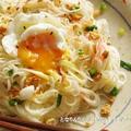 冷製卵かけピリッと素麺