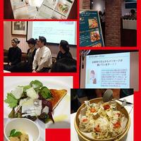 ルミネ大宮×レシピブログ 人気料理家たちとコラボ!肉フェアプレパーティー