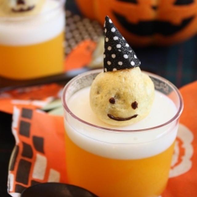 ハロウィンのデザート 〜オレンジのゼリー〜