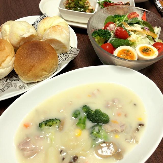 『クリームシチュー・小松菜サラダ』作ってみたぁ~。By yu→