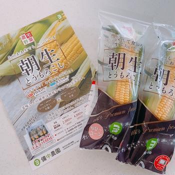 生で美味しい♡梨の様なトウモロコシ*楽天セール購入品