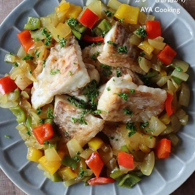【鯛レシピ】オススメ〜っ!と鯛の野菜たっぷりカレー甘酢餡かけ