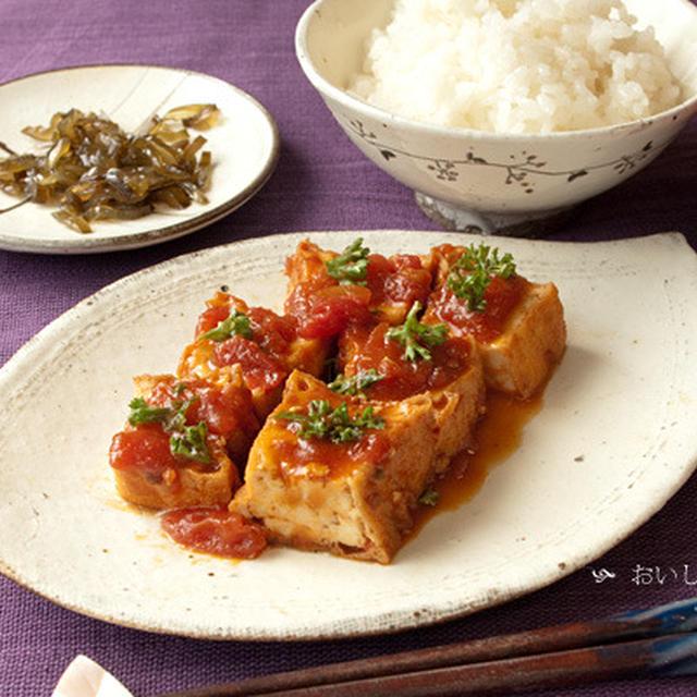厚揚げのベトナム風トマト煮/風うさぎの器