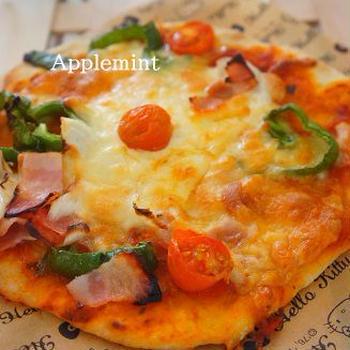 【親子クッキング】自家栽培野菜の手作りピザ