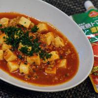 デルモンテ 基本の完熟トマト・ソースでマーボーアラビアータ