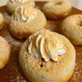 格安!ドーナツメーカーで簡単おやつ♪ 焼きドーナツ♡ きな粉&ホイップクリームでカフェ風