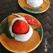 春に食べたい!白玉粉で作る*簡単*いちご大福