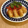 芋コロ豚の黒酢炒め