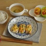 1週間節約献立~ワイヤーママ11月号掲載レシピ~