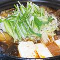 水炊きの残りをリメイク!この冬食べたいピリ辛スープの「茄子の麻婆鍋」 by Y&Kさん