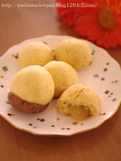 まるごと甘露栗のクッキー