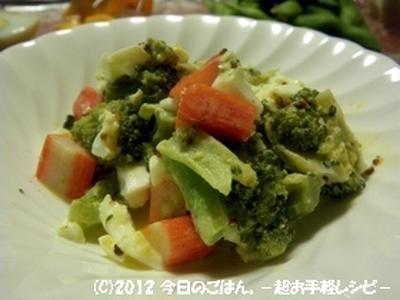ブロッコリー・カニカマ・たまごのサラダ チンして和えるだけ(^_-)-☆