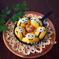 捏ねずにレンジ発酵de簡単♡ミニオンズのちぎりパン♡と鬼リピ(笑)