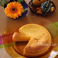 寒い日でもおいしい♪焼きヨーグルトチーズケーキ(はちみつ入り)☆Weekend Flower×レシピブログ「花と料理で楽しむ♪ハッピーハロウィン」投稿レシピ&「こんだてnote」御礼