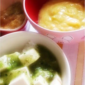 274日目-1 ご飯60g+豆腐+中華風野菜あんかけのもと+野菜ペーストとスープ50g+かぼちゃ10g+さつまいも5g+豆乳+バナナ+きな粉