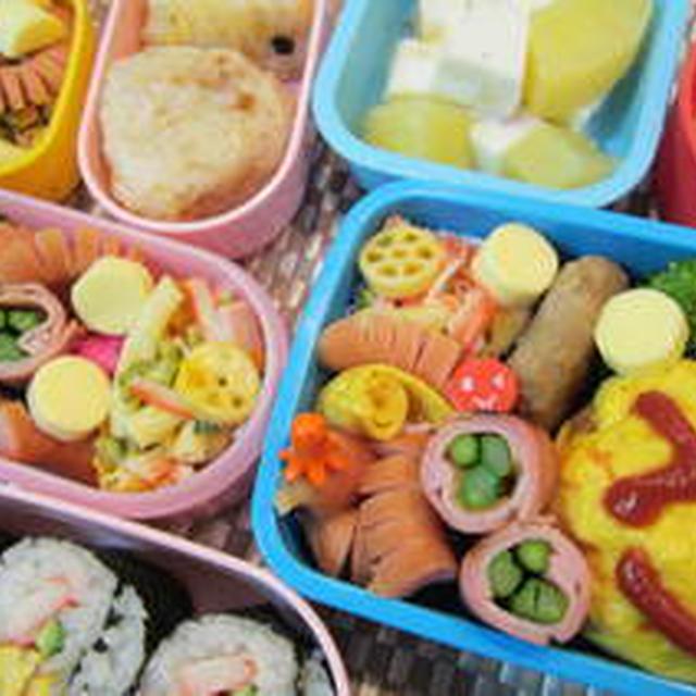☆味噌納豆のしいたけピッツァ〜とタンドリー風ピッツァ☆
