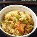 香ばし♪「鮭と枝豆の炊き込みご飯」 by ATSUKO KANZAKI (a-ko)さん