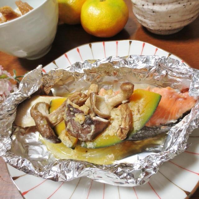 甘塩鮭で☆かぼちゃと椎茸のほっこりホイル焼き