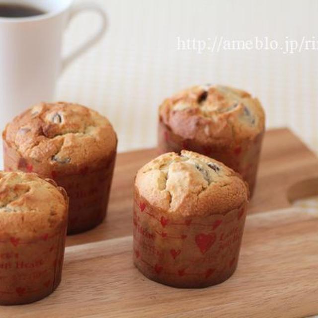 しっとり栗のカップケーキ レシピブログ連載
