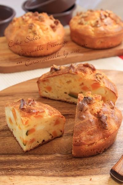 コツがわかるケークサレ♪ かぼちゃ&チーズ