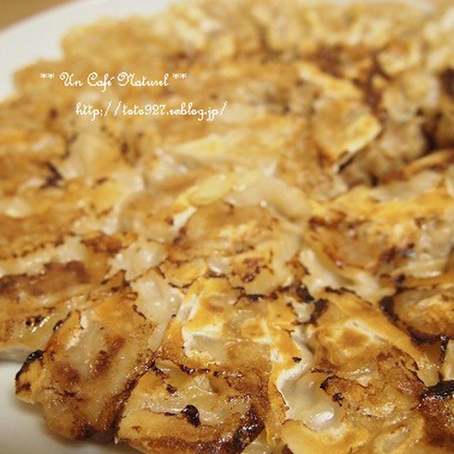 餃子と鶏のささみの中華サラダ♪