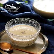 きのこの旨みが凝縮!かんたんポタージュスープの作り方