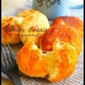 簡単【揚げ焼きでも焼いてもOK】とろ〜りチーズのポテトパン と インスタ始めました。