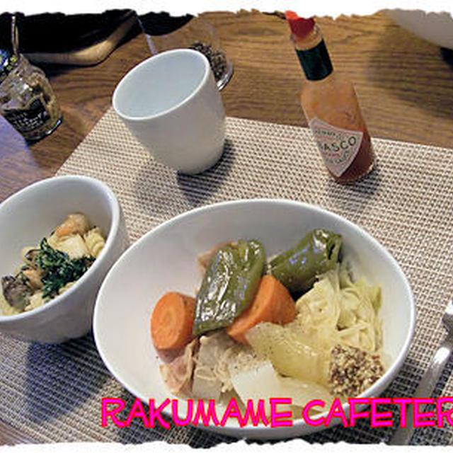 ホットサラダ&ショートパスタの定食♪