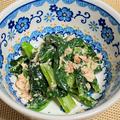 薬膳ってなぁに?今日は仕事運、健康運の酢の物がラッキー、ツナと小松菜のごまマヨ酢で薬膳!