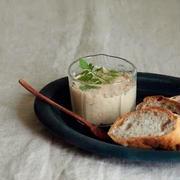 ツナとマスカルポーネチーズのディップ