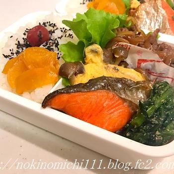 牛焼肉と塩鮭のお弁当と独り言