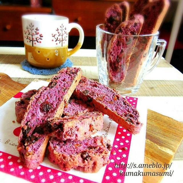 HMで♡紫いものビスコッティ♡材料3つの基本分量レシピ有