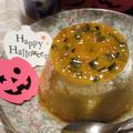 かぼちゃのココナッツクリームプリン by mioさん