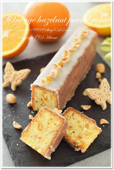 オレンジとヘーゼルナッツのパウンドケーキ