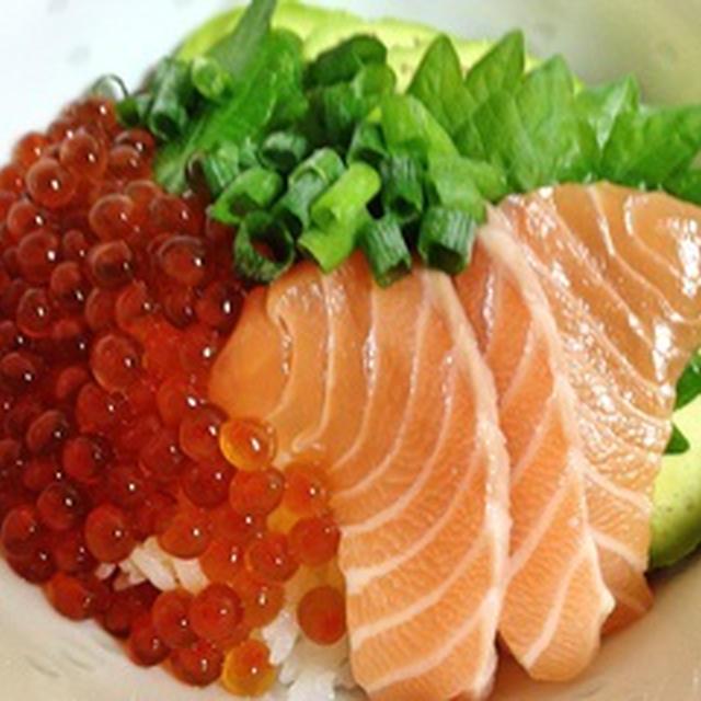 鮭いくらアボカド丼