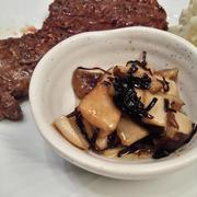 【うちレシピ】簡単副菜★ほんのりあま~いエリンギの塩昆布炒め
