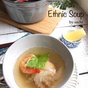 海老とセロリのレモングラススープ