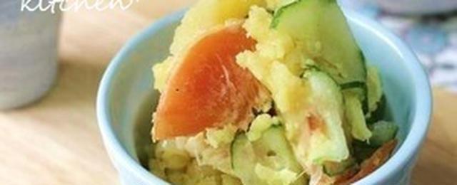 食欲が止まらない!カレー風味のアレンジポテトサラダ