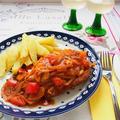 ドイツ料理 ツィゴイナーシュニッツェル (豚肉のカツレツ パプリカソース) - Zigeunerschnitzel -