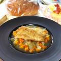 魚の旨味を余すことなく♪スズキのポワレ 香味野菜スープ添え