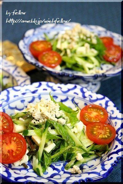 ◆コシアブラとハリギリと料理色々