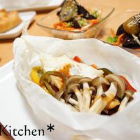 【白身魚と彩り野菜の包み焼き】
