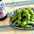枝豆を蒸し焼きにする方法 (5分レシピ) | 海外向け日本の家庭料理動画 | OCHIKERON by オチケロンさん