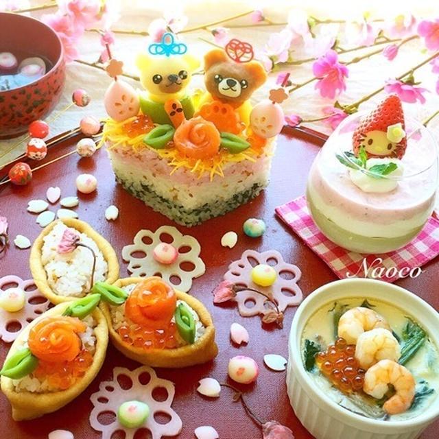 ひな祭りディナー2016〜くまちゃんお雛様の三色ちらし寿司/苺キティの三色ムース