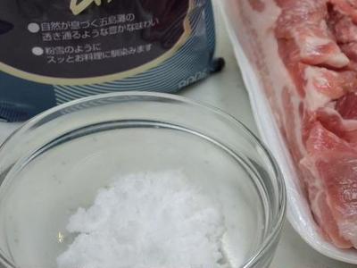 >塩豚 by shimaさん