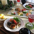 椎茸と赤ピーマンの肉詰め ~和風おうちバル~