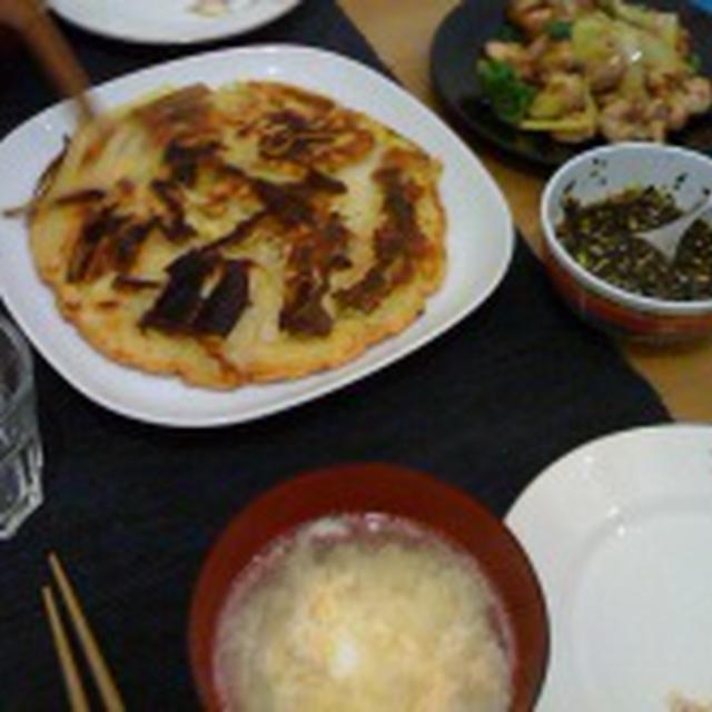 海鮮チヂミ と 鶏のあんかけ